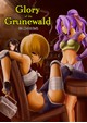Glory of the Grunewald #2 騎士団凱旋
